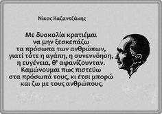 Me Quotes, Motivational Quotes, Feeling Loved Quotes, Greek Quotes, Wise Words, Philosophy, Literature, Poems, Mindfulness