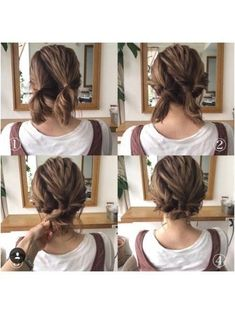 loose braided updo diy wedding hairstyles ideas Do you wanna g. - loose braided updo diy wedding hairstyles ideas Do you wanna get inspiration from - Short Hair Styles Easy, Medium Hair Styles, Curly Hair Styles, Short Hair Updo Easy, Up Dos Short Hair, Braiding Short Hair, Long Bob Updo, Short Hair Wedding Styles, Simple Hair Updos