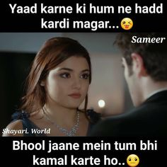 Sajia ❤ Attitude Quotes For Girls, Girl Quotes, Hindi Quotes, Best Quotes, Qoutes, Filmy Quotes, Broken Soul, Heart Touching Shayari, Love Hurts