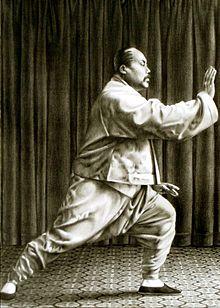 Yang Chengfu –