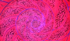 Islam in the photo: red spiral nebula The Pink Spiral Nebula ... Arabic calligraphy