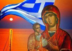 ΠΑΝΑΓΙΑ Η ΕΛΛΗΝΙΔΑ ΜΑΝΑ – EΛ-ΛΑΣ Η ΒΑΣΙΛΕΙΑ ΤΟΥ ΧΡΙΣΤΟΥ – Μωϋσής μοναχός εκ Πρεβέζης Mina, The Son Of Man, Orthodox Icons, Captain America, Worship, Religion, Christian, Superhero, Movie Posters