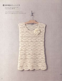 annadrianna — «Asahi Original. Crochet Best Selection 2012» на Яндекс.Фотках