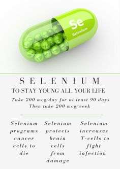 Selenium can improve