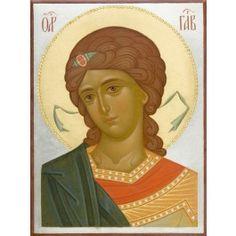 Holy Archangel Gabriel