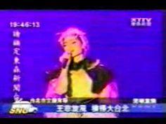 Faye Wong Taipei Concert 2000 Opening
