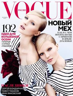 nice Nastya Sten and Sasha Luss enchants on Vogue Russia October 2015 cover shot by Txema Yeste [cover]