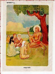 Lord Maruti Hanuman Hindu Religious Vintage India Old Kalyan Print Krishna Hindu, Lord Krishna, Lord Sri Rama, Ram Hanuman, Lord Rama Images, Shiva Shankar, Lord Hanuman Wallpapers, Journey To The West, Vintage India