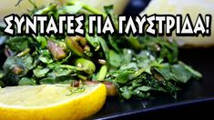 Baked Potato, Sprouts, Herbalism, Potatoes, Baking, Vegetables, Ethnic Recipes, Food, Youtube