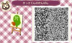 いわゆるメモ書き : 喫茶店の看板(ハピ森・マイデザ)