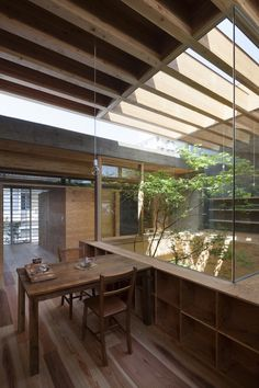Shrimp House by UID Architects - Design Milk