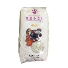 Shop Purple orchid brand Bun Flour online from Asia Market. Top grade low gluten wheat flour for making buns. Visit Asia Market's online grocery and buy similar products. Types Of Flour, Filipino Desserts, Purple Orchids, Starchy Foods, Rice Flour, Plant Based, Asian