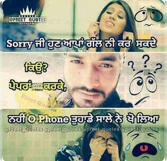 Punjabi Quotes, Hindi Quotes, Desi Love, Punjabi Funny, Punjabi Couple, Punjabi Status, Funny Statuses, Keep Smiling, Puns