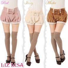 Cute Ribbons High Waist Pumpkin pants????????????? - Sweet Gyaru Shop - Japan gals fashion online shop