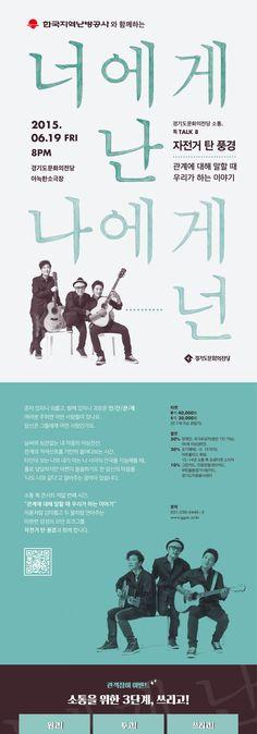 YES24 공연 - 좋은 공연 편리한 예매