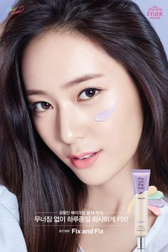 """She was born as Chrystal Jung Soo Jung, she's also known as Krystal Jung (크리스탈 정). She's a Korean-American singer and actress. 