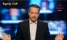 """Egyptian Newscaster Tells Student She Was Assaulted Because She Was """"Dressed Like A Hooker"""""""