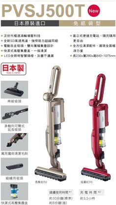 HITACHI PVSJ500T直立手持式吸塵器(N香檳金)