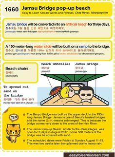 1660 Jamsu Bridge pop-up beach