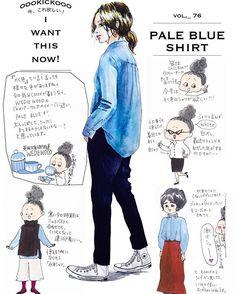 """節分の日の #oookickoo今コレ欲しい は、 水色のシャツ #PALEBLUEshirt  が欲しい! まだまだ寒い日が続きますが、 気分はすっかり春です。 ◀︎金曜日は連載の日▶︎ STYLE HAUS(スタイルハウス) https://stylehaus.jp/ """"世界中のリアルなトレンドがわかる女性のためのファッションメディア"""" @stylehaus_official ↑専用アカウントのプロフィールからサイトに飛べます。 お気軽に見ていただけると嬉しいです‼︎ #oookickoooSTYLEHAUS #STYLEHAUS #ファッションイラスト#illustrator #fashionillust #イラスト #fashion #outfit #coordinate #コーディネート #ootd #ootdstyle #今日のコーデ #シャツ #水色のシャツ"""