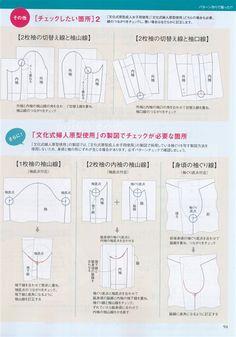 【转载】日本文化服装 2012年春号服装裁剪杂志