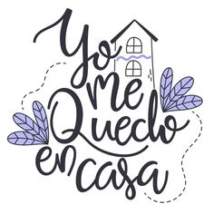 I stay at home lettering concept , Mr Wonderful, Makeup Store, Motivational Quotes For Students, Jokes Quotes, Stickers, Spanish Quotes, Science Activities, Morning Quotes, Word Art