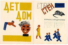 A celebration of the golden era of Russian children's book design.