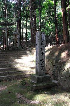 毛利元就の墓(広島県、日本)