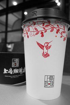 DSC00983 by zeromk, via Flickr  coffee shop Coffee Shop Branding, Coffee Shop Logo, Coffee Shop Interior Design, Coffee Shop Design, Coffee Van, Coffee Cups, Paper Cup Design, Street Coffee, Nitro Coffee
