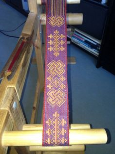 Sulawesi  Tablet woven by Stephan Franke