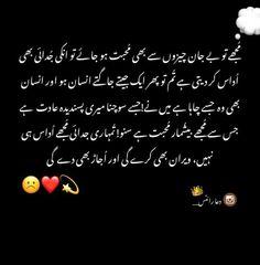 Urdu women in Woman Urdu