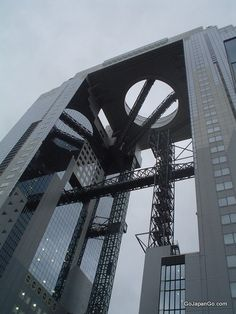 Umeda Sky Building - Osaka Japan