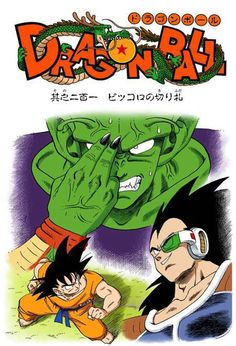 Goku and Piccolo vs Raditz