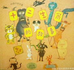 LAI Ma - 2009 Award Shortlist | Feng Zikai Chinese Children's Picture Book Award 豐子愷兒童圖畫書獎