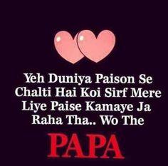 Papa i love you shayari - poetrytadka Good Father Quotes, Father Daughter Love Quotes, Father And Daughter Love, Love You Papa, Cute Images With Quotes, Love My Parents Quotes, Mom And Dad Quotes, I Love My Parents, Love My Family