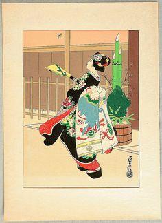 "Sadanobu III Hasegawa (1881-1963) ""Girl Playing Shuttlecock - Kyo-Maiko"""