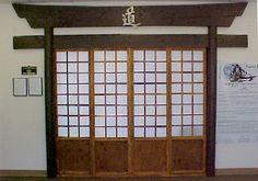 http://www.tenkobushi.com/images/Shoji%20DoorC.JPG