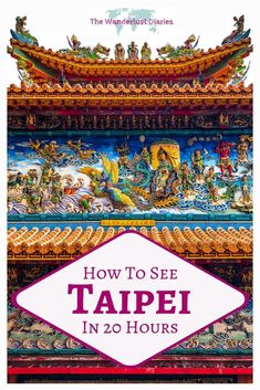 Temples, mountains, hikes, and history were all parts of my Taipei experience during my 20 hour layover. Explore this beautiful city with me! Taipei Travel Guide, Taiwan Travel, Asia Travel, Travel Tips, Travel Destinations, Budget Travel, Backpacking Asia, Beach Trip, Beach Travel
