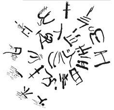 Undeciphered Minoan Script Linear A. Linear A was used between about 1800 and 1450 BC. Linear A is mixed script consisting of 60 phonetic symbols representing syllables and 60 sematographic symbols representing sounds and concrete objects or abstract ideas.