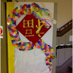 Chinese new year dragon project