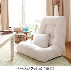 floor seating The floor chair is a chair that has no legs, so it does not occupy much space when put in the room. Furniture, Room, Floor Desk, Floor Chair, Floor Seating, Bedroom Design, Meditation Rooms, Zen Room, Lounge Room