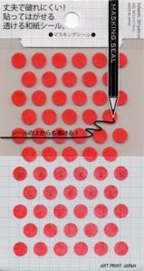 Red Dots - Mini Washi Tape Stickers from omiyage.ca