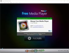 Macgo Windows Free Player 2.16.8  Macgo Windows Free Player--バージョン情報--オールフリーソフト
