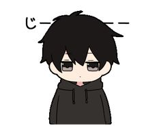 Low tension couple sticker animated Dibujos Anime Chibi, Cute Anime Chibi, Cute Anime Guys, Kawaii Anime, Chibi Boy, Gifs, Anime Expressions, Chibi Characters, Anime Stickers