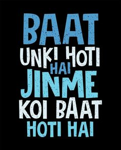 Hindi English Mix Png Text For Photo Editing In Picsart & Photoshop Funny Quotes In Hindi, Desi Quotes, Sarcastic Quotes, Funky Quotes, Swag Quotes, Whatsapp Dp, Oscar Wilde, 2pac, Thug Life Quotes