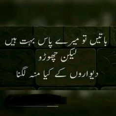 Hahahahaha Sach Kaha,,,,, 08:05 P.M 11-02-2018