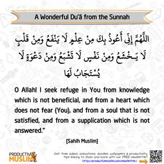 Having a hard time getting rid of your addictions or bad habits? Seek refuge with Allah 'from a soul that is not satisfied'. Learn this beautiful and comprehensive Dua and recite it frequently! Islamic Prayer, Islamic Teachings, Islamic Dua, Duaa Islam, Allah Islam, Islam Quran, Hadith Quotes, Quran Quotes, Qoutes