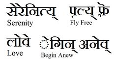 Some words I would like tattooed but in sanskrit. You can use the link to type in your own words and they'll translate to sanskrit.