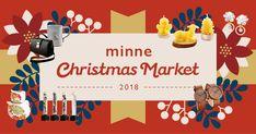 2018年もminneには、人気作家さんの限定コフレや、ギフト・贈り物にぴったりな作品などクリスマスを彩るたくさんのハンドメイド作品が揃っています。手作りのアイテムでクリスマスを楽しみませんか? Xmas Hampers, Email Newsletter Design, Web Banner, Commercial Design, Christmas Design, Graphic Design Typography, Banner Design, Tea Party, Merry Christmas