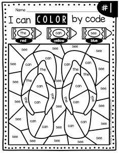 END OF YEAR FREEBIE worksheets and center activities - Kindergarten end of the year review worksheets packet printables for May June reading math writing prompts kindergarten portfolios end of the year tests assessments memory book data binder free keepsake box – FREE poem student gifts #kindergartentesting  #kindergartenportfolio Kindergarten Writing Prompts, Free Kindergarten Worksheets, Homeschool Kindergarten, School Worksheets, Homeschooling, Literacy, Summer School Activities, Preschool Learning Activities, Writing Activities